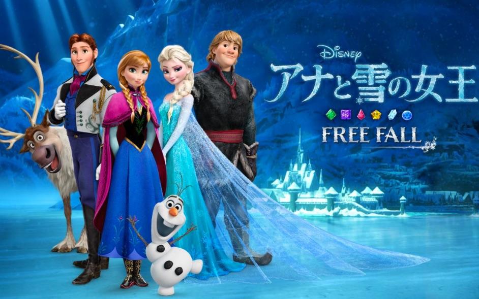 「アナと雪の女王」と「ラプンツェル 」がリンク!?裏設定4つを紹介