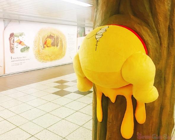 プ、プーのお尻が____新宿にお尻がキュートすぎる、プーさんがいる100エーカーの森出現!_詳細記事___SGS109