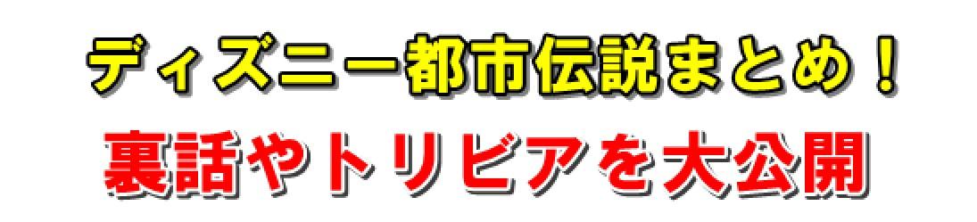 SnapCrab_NoName_2018-7-25_17-2-57_No-00