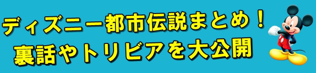 SnapCrab_NoName_2018-7-25_17-20-23_No-00